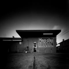 Manchu, New Orleans