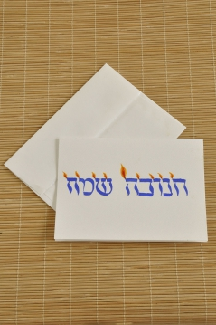"Chanukah Card ""Happy Chanukah"""