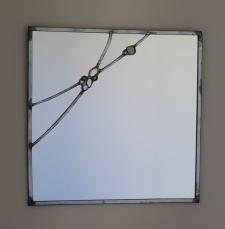 Mirror, arching crossroads / Main Image