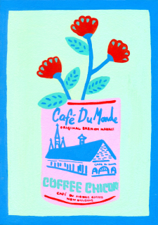 Louisiana Cookin' Cafe du Monde / Main Image